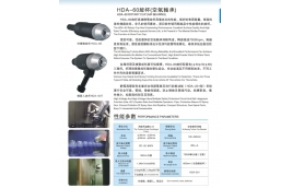HDA liquid electrostatic spray gun for industry spraying demo overview
